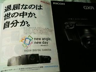 RICOHのコピー