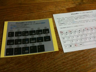 REUDOのキーボード